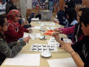 Club Spotlight: Inked Calligraphy Club