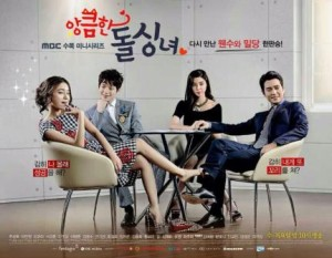 april-ent-kdramas-slyandsingle