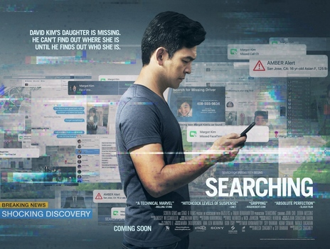 David Kim (John Chu) journeys through the vast internet to find his daughter.