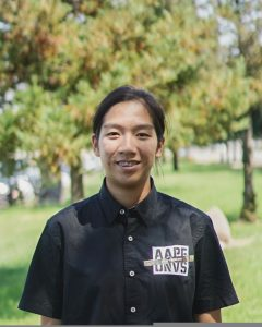 Photo of Annika Yong