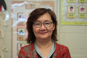 New Teacher: Ms. Chiu
